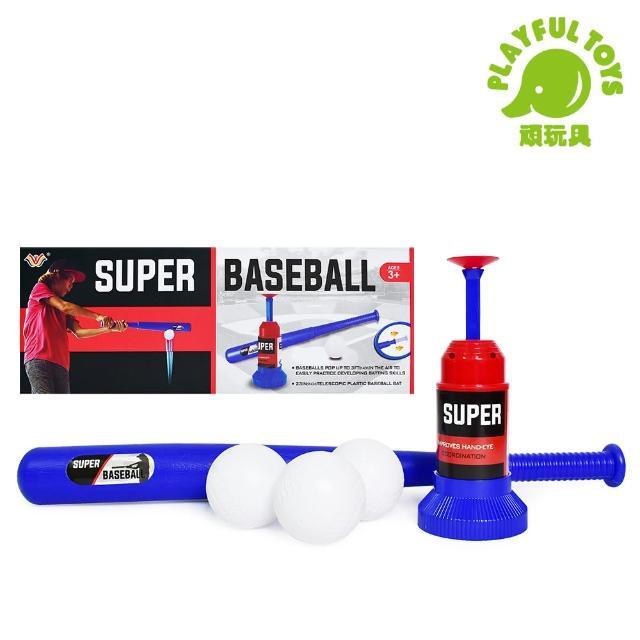 【Playful Toys】棒球彈射組(兒童自動彈射棒球打擊組 樂樂棒球 棒球打擊機 棒球擊球)