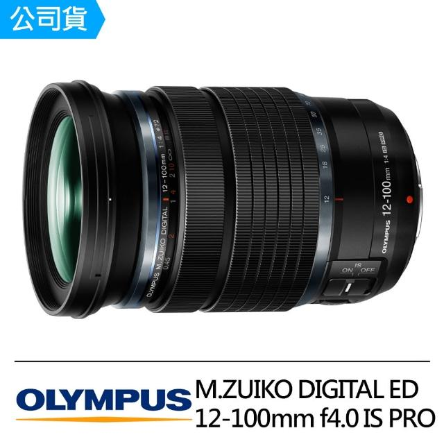 【OLYMPUS】M.ZUIKO DIGITAL ED 12-100mm f4.0 IS PRO(公司貨)