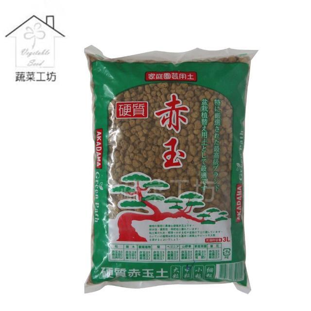 【蔬菜工坊】赤玉土3公升裝-中粒