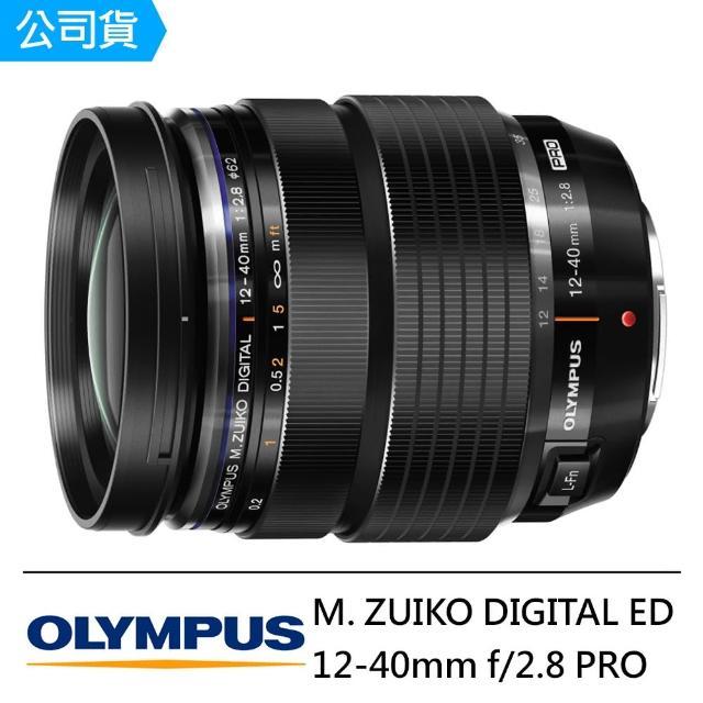 【OLYMPUS】M.ZUIKO DIGITAL ED 12-40mm F2.8 PRO(公司貨-拆鏡)