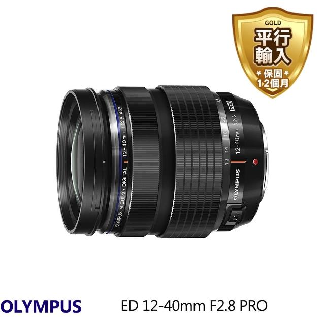 【OLYMPUS】M.ZUIKO DIGITAL ED 12-40mm F2.8 PRO(平行輸入-彩盒)