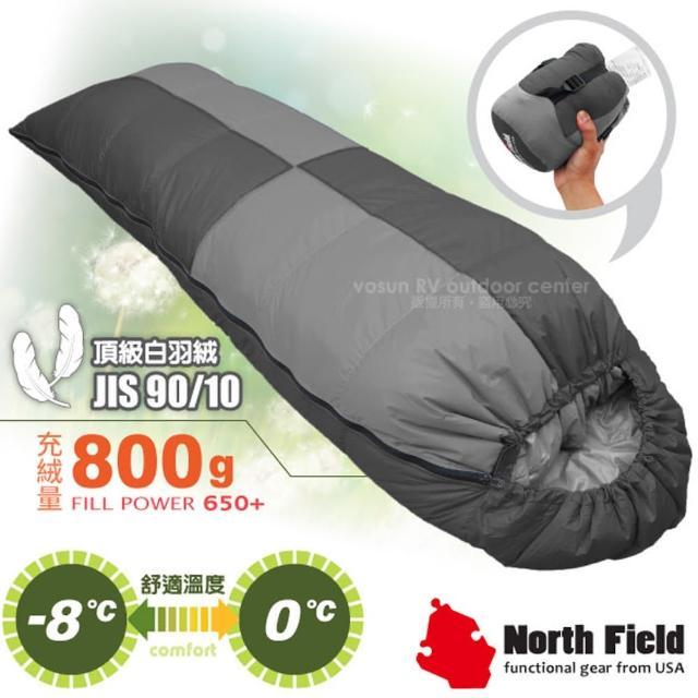 【美國 North Field】杜邦Tactel 頂級白羽絨睡袋800g/左右合併.信封型羽絨被/四季款登山露營(NFS800 岩灰)