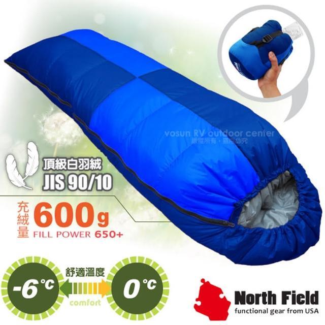 【美國 North Field】杜邦Tactel 頂級白羽絨睡袋600g/左右合併.信封型羽絨被/四季款登山露營(NFS600 岩藍)