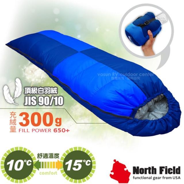 【美國 North Field】杜邦Tactel 頂級白羽絨睡袋300g/左右合併.信封型羽絨被/四季款登山露營(NFS300 岩藍)
