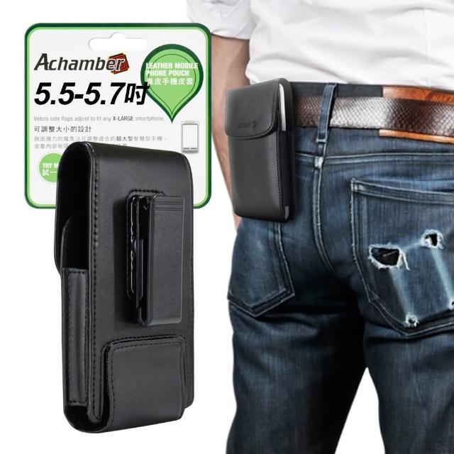 【第二代Achamber】個性型男真皮旋轉腰夾直立腰掛皮套 LG G6/V20/Stylus 3