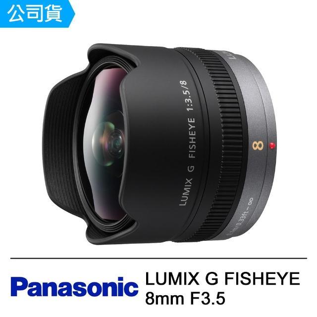 【Panasonic】LUMIX G FISHEYE 8mm F3.5魚眼鏡頭(公司貨)