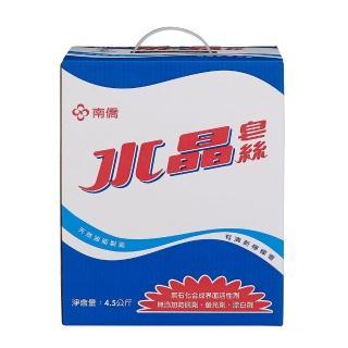 【南僑】水晶肥皂皂絲4.5kg/箱(天然油脂製造