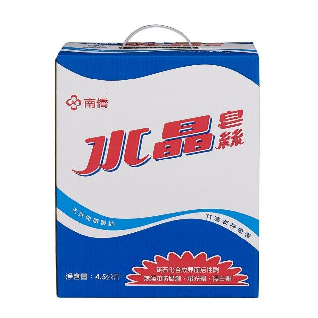 【南僑】水晶肥皂皂絲4.5kg(天然油脂製造)