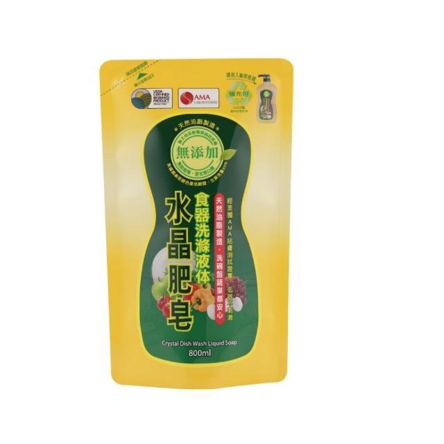 【洗碗精/皂】南僑 食器洗滌液体補充包