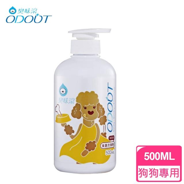 【臭味滾】食器洗滌劑(500ML)