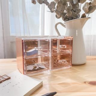 【目喜生活】金屬色可堆疊桌上型收納抽屜(4格抽屜款 玫瑰金/閃耀金)
