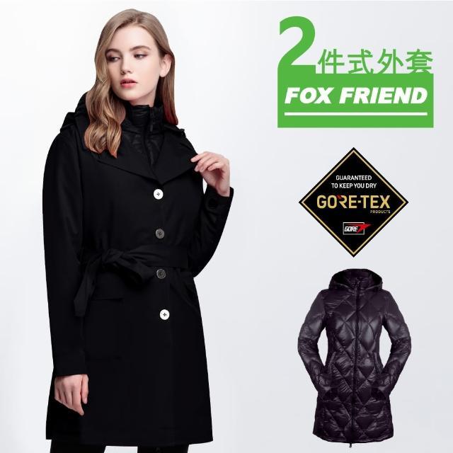 【FOX FRIEND 狐友】英倫情人 女GORE-TEX兩件式長版時尚風衣(1961)