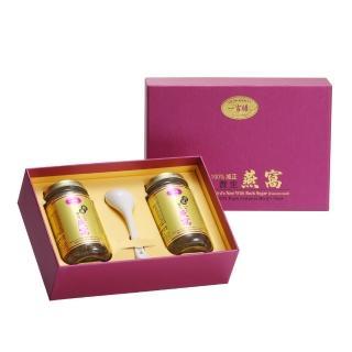 【一吉膳】特濃養生燕窩2入禮盒-150g*2(燕窩)