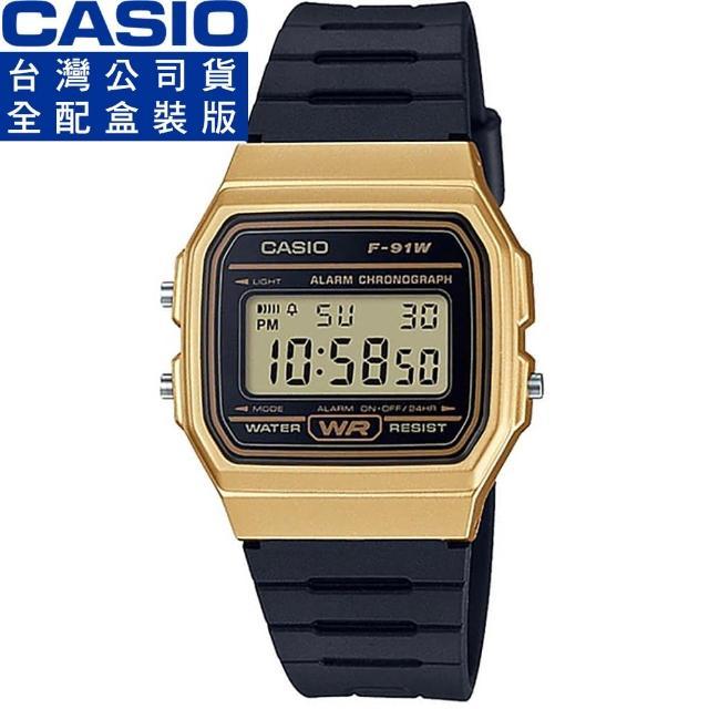 【CASIO】卡西歐鬧鈴多時區方形電子錶-金(F-91WM-9A 公司貨全配錶盒)
