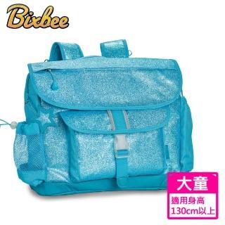 【美國Bixbee】閃采系列冰雪藍大童輕量減壓背書包