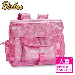 【美國Bixbee】閃采系列甜心粉大童輕量減壓背書包
