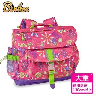 【美國Bixbee】迷彩系列彩蝶花園大童輕量減壓背書包