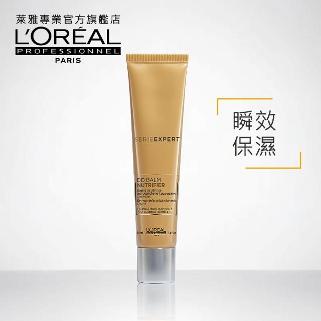 【L'OREAL 萊雅專業】絲漾博 保濕DD蜜40ml(免沖洗護髮)