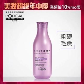 【L'OREAL 萊雅專業】絲漾博瞬柔護髮乳200ml