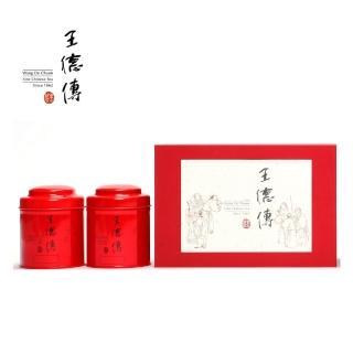 【王德傳】德傳特選茶葉禮盒_金萱100g+焙香烏龍100g(送禮)