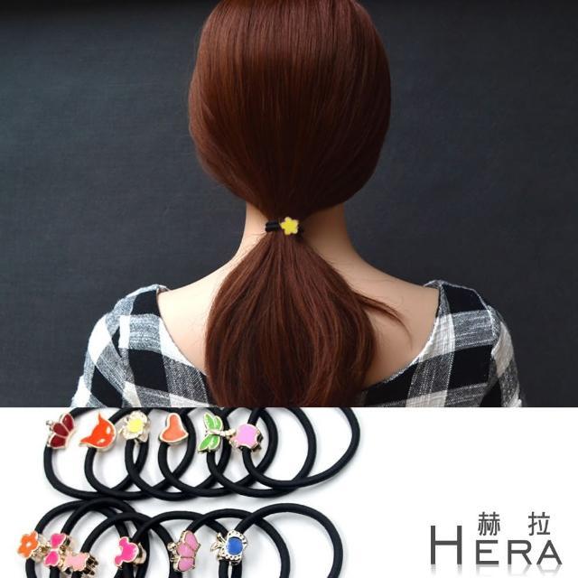 【Hera】赫拉 彩色法瑯金屬造型髮圈/髮束/10入組(不挑款)