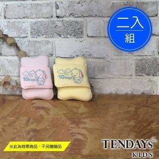 【TENDAYS】兒童肩墊 2入(粉紅/淡黃 可選)