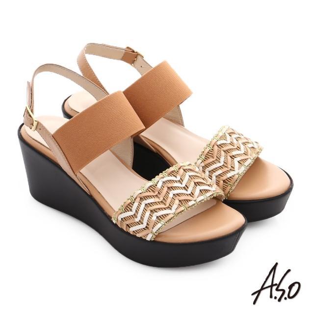 【A.S.O】嬉皮假期 全真皮編織彈力綁帶楔型厚底涼鞋(卡其)