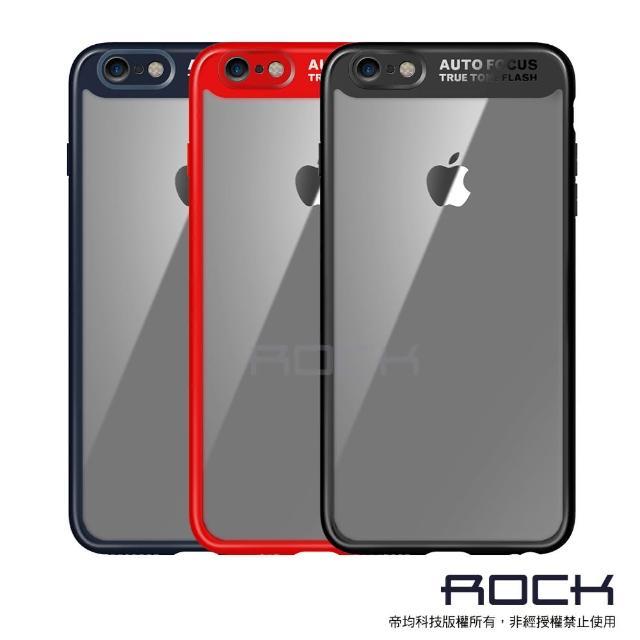 【ROCK】iPhone 6/6s 4.7吋 晶彩系列透明手機保護殼