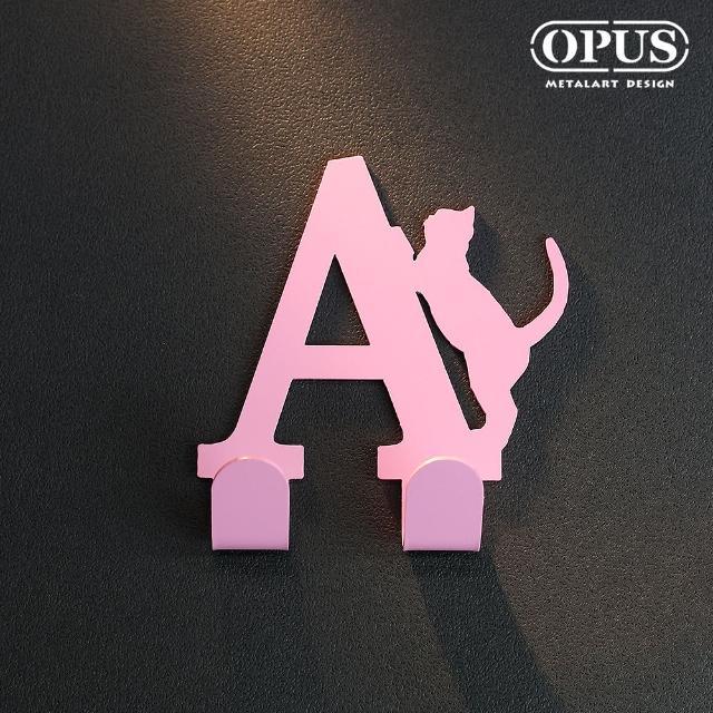 【OPUS東齊金工】歐式鐵藝壁飾掛勾/無痕掛鉤/掛衣架/廚房衛浴收納(HO-ca10-AP 當貓咪遇上字母A)