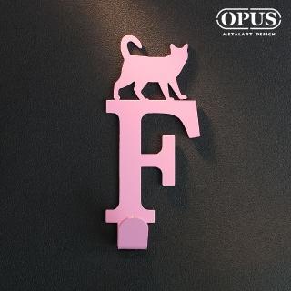 【OPUS東齊金工】歐式鐵藝壁飾掛勾/無痕掛鉤/掛衣架/廚房衛浴收納(HO-ca10-FP 當貓咪遇上字母F)