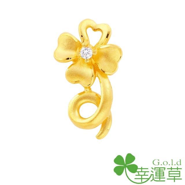 【幸運草clover gold】幸運一刻 鋯石+黃金墜