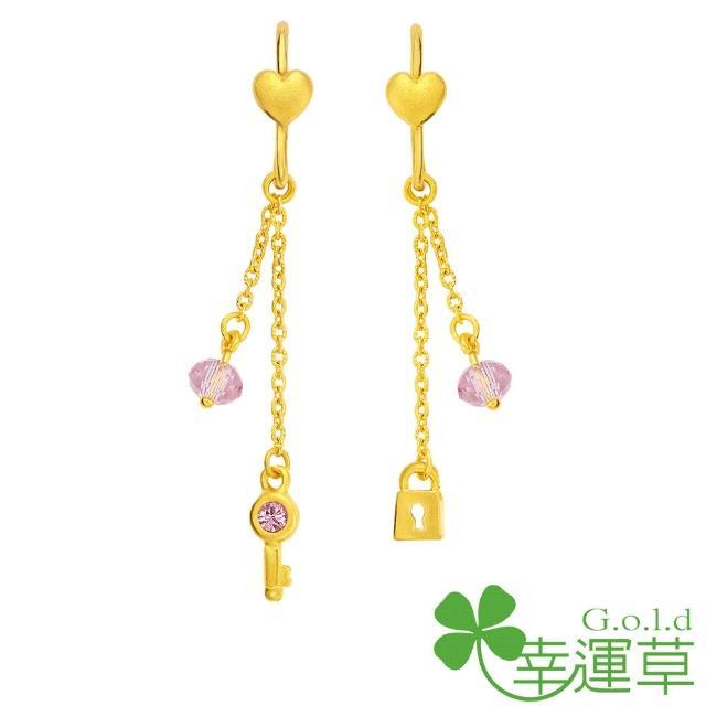【幸運草clover gold】任意依戀 水晶+黃金 耳勾式耳環