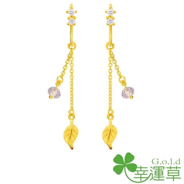 【幸運草clover gold】光合作用 鋯石+黃金 耳勾式耳環