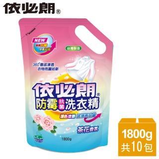 【依必朗】茶花香氛抗菌洗衣精10件組(1800g*10包)