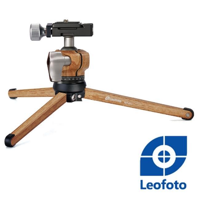 【Leofoto徠圖】鋁合金微型三腳架含雲台(木紋色)-LH25+MT01