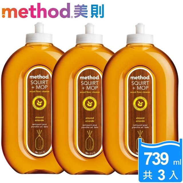 【Method 美則】木質地板保養清潔劑 739mlx3入