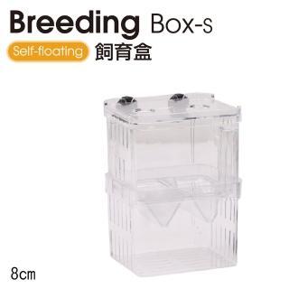 【ISTA】飼育繁殖盒 S-8cm(自浮式)