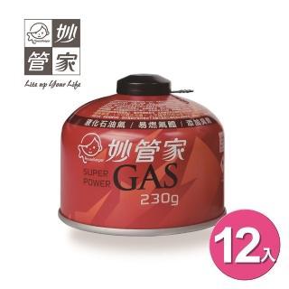 【妙管家】230g 高山瓦斯罐 12罐組(高山瓦斯罐)