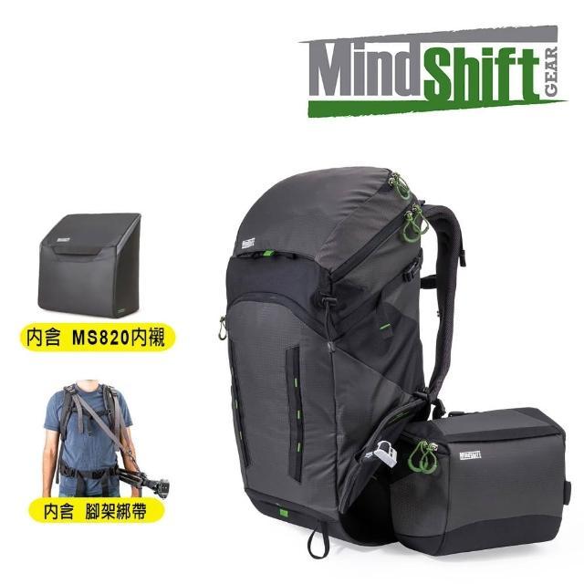 【MindShiftGear 曼德士】180度戶外探險攝影背包 (全配) 炭灰/MS215A