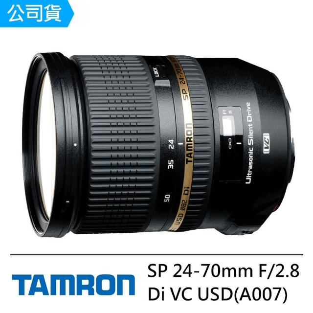 【TAMRON】SP 24-70mm F/2.8 Di VC USD(A007公司貨)