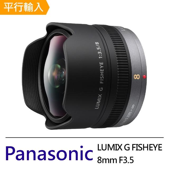 【Panasonic】LUMIX G FISHEYE 8mm F3.5魚眼鏡頭(平行輸入)