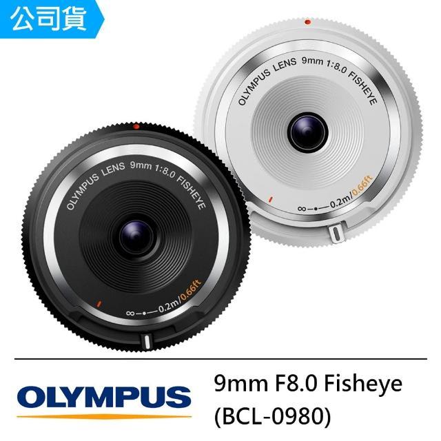 【OLYMPUS】9mm F8.0 Fisheye BCL-0980(公司貨)