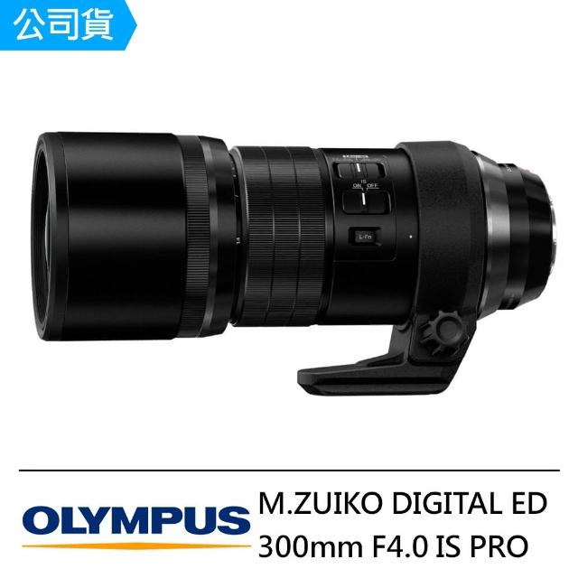 【OLYMPUS】M.ZUIKO DIGITAL ED 300mm F4.0 IS PRO(公司貨)