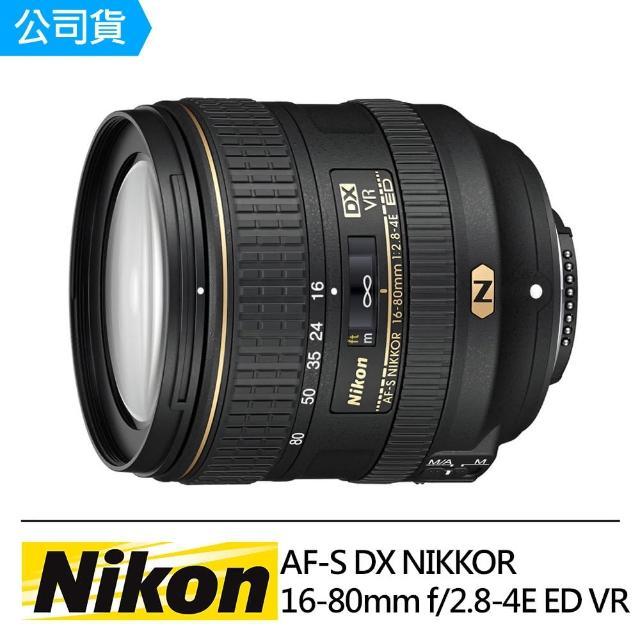【NIKON】AF-S DX NIKKOR 16-80mm f/2.8-4E ED VR(榮泰-公司貨)