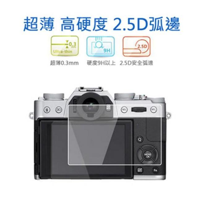【NIKON副廠】D800/800E/810 9H 鋼化玻璃 高透度 免裁切