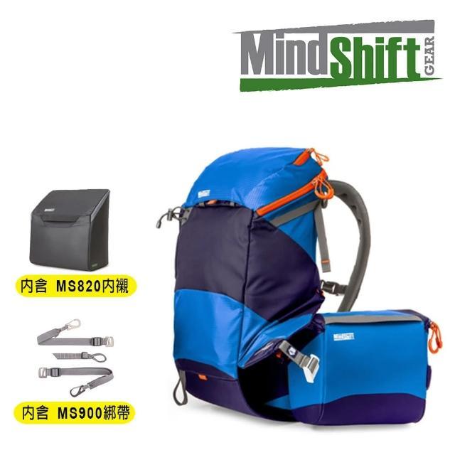 【MindShiftGear 曼德士】180o全景攝影登山包 水藍 (全配) /MS221A