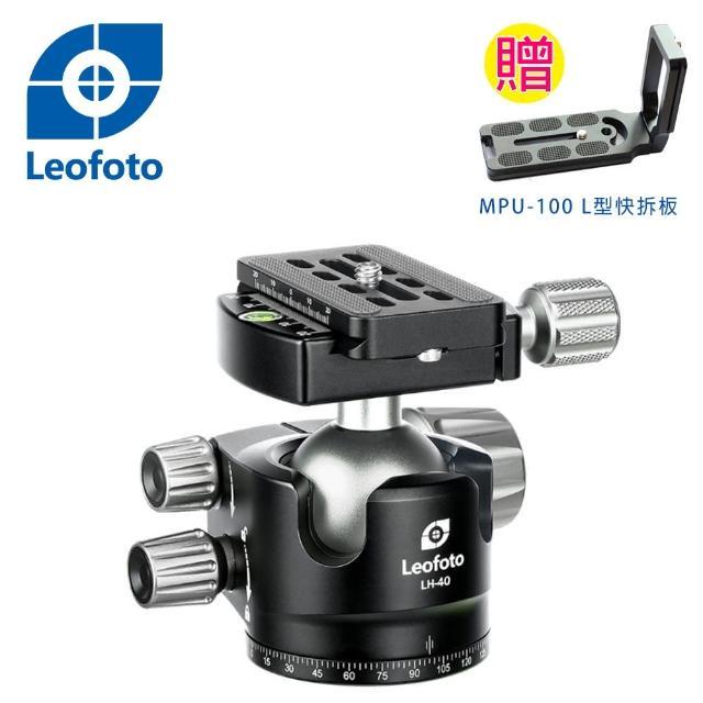 【Leofoto徠圖】低重心球型雲台-LH40