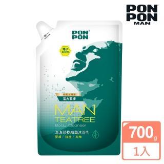 【澎澎MAN】茶樹精華沐浴乳-補充包700g
