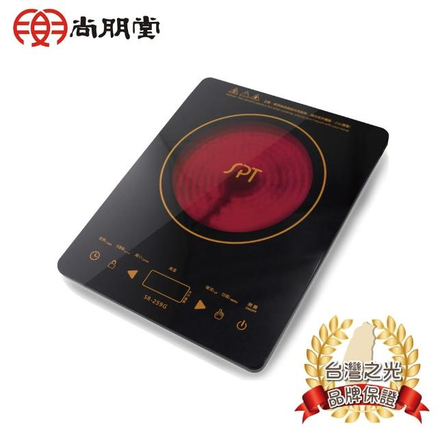 【尚朋堂】微電腦觸控式電陶爐SR-259G