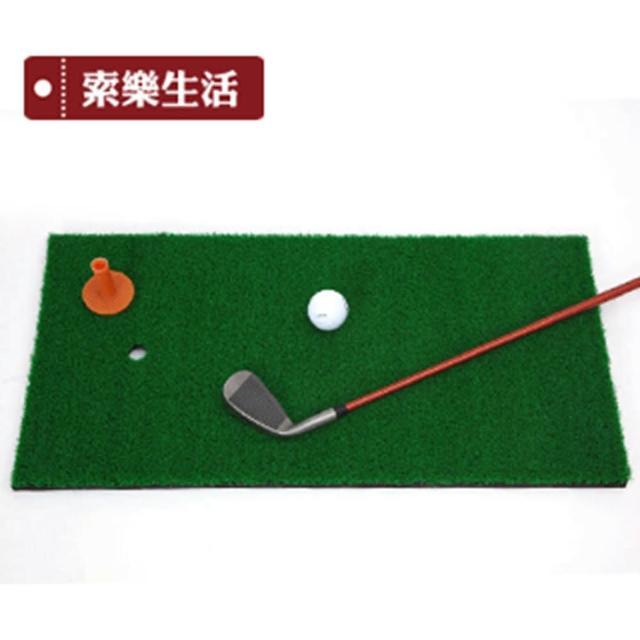 【索樂生活】GOLF高爾夫球室內揮桿打擊草皮練習墊(果嶺推桿高爾夫揮桿推桿練習草皮高爾夫打擊墊)